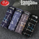 Langsha浪莎ES2085男士内裤4条礼盒装低至36元