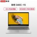 Lenovo 联想 340C 15.6英寸轻薄窄边框笔记本电脑(I3-8145U 8G 256G PCIE SSD) 3299元包邮(需定金)3299元包邮(需定金)
