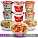 良品铺子同款 和厨/海福盛 FD冻干方便面 3口味共6杯 23.9元包邮 限时第2件半价¥24