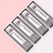 M&G 晨光 自动铅笔笔芯 4盒 送自动笔+橡皮 5.3元