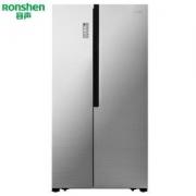Ronshen容声BCD-646WD11HPA646升对开门冰箱