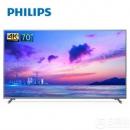 Philips 飞利浦 70PUF6894/T3 70英寸4K液晶电视新低3869元包邮(双重优惠)