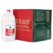 农夫山泉 饮用水 饮用天然水 4L*4桶 29.9元29.9元