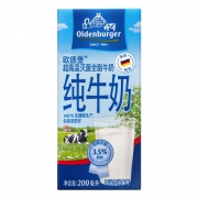 Oldenburger 欧德堡 全脂纯牛奶 200ml*16盒 *4件 过期85元(双重优惠)¥85