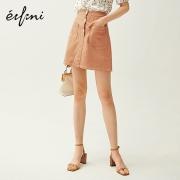 Eifini 伊芙丽 女士半身裙 199.3元¥299