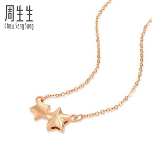 CHOW SANG SANG 周生生 18K黄金 91090N 立体星星项链