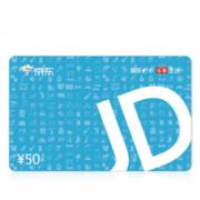 第10期买手党抽奖 每周送4张50元京东礼品卡