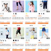 苏宁易购 安奈儿 专场促销3件3折 领券239-10/369-35元