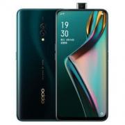 OPPO K3 智能手机 8GB 128GB 秘境黑 1799元