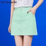 La Chapelle 拉夏贝尔 30072177 条纹显瘦亮色a字裙 52.8元
