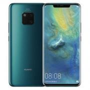HUAWEI 华为 Mate 20 Pro 智能手机 翡冷翠 8GB 128GB 4799元包邮(立减)4799元包邮(立减)