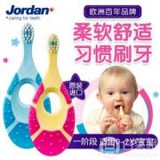 挪威百年牙刷品牌,Jordan 进口婴幼儿宝宝乳牙刷 1段/2段/3daunt*2支