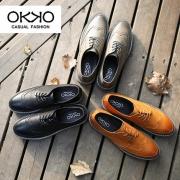 OKKO专柜 男士 英伦休闲皮鞋 39元包邮
