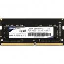 Gloway光威8GBDDR42666频率笔记本内存条199元包邮