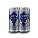 LANHENG 蓝亨 经典啤酒 500ml*4连包 9.9元,可优惠至4.95元¥10