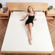 Aisleep睡眠博士天然乳胶标准型床垫5*180*200cm