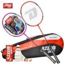 红双喜 DHS 羽毛球拍复合2支装E-ES420 109元包邮109元包邮