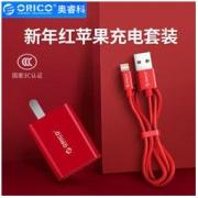 ORICO 奥睿科 USB充电套装 双口充电器 苹果数据线 29.9元29.9元