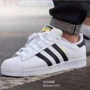 PrimeDay特价,adidas 阿迪达斯 三叶草 Superstar 经典贝壳头男女运动鞋 限尺码313.56元