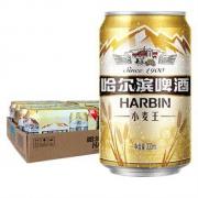 PLUS会员:HARBIN 哈尔滨 小麦王啤酒 330ml*24听53元,可低至43元