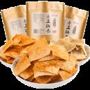 共2kg 老襄阳特产手工锅巴多口味5包 券后¥25.8¥26