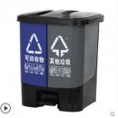 ABEPC 干湿分类垃圾桶 20L 58元包邮¥58