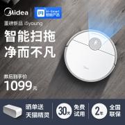 4000Pa大吸力+天猫精灵语音控制!Midea 美的 i5 扫拖一体机器人989元包邮 送天猫精灵