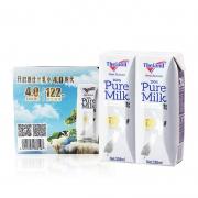 88VIP:Theland 纽仕兰 4.0g乳蛋白 全脂纯牛奶 250ml*3盒 *7件 56.58元包邮(多重优惠)¥49