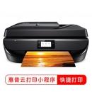 HP 惠普 DJ 5278 无线多功能打印一体机 839元包邮¥839