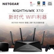 Netgear 美国网件 R9000AD 7200M智能无线路由器