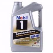 Mobil 美孚 金装1号增强版EP长效版 全合成机油5W-30 5QT*2件464.6元含税包邮