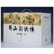 《蜀山剑侠传》(箱装共10册) 低至109.1元低至109.1元