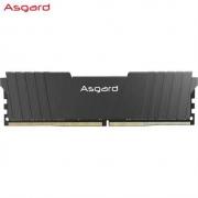 Asgard 阿斯加特 洛极T2 16GB DDR4 2666 台式机内存条
