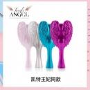 Tangle ANGEL 天使按摩美发梳 小号 多色48元包邮(需领券)