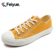 FEI YUE 飞跃 DF/1-792 纯色男女帆布鞋  券后54元¥54