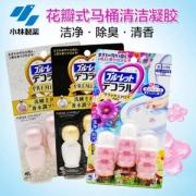 KOBAYASHI 小林制药 凝胶花瓣洁厕灵 7.5g*6瓶 多款可选39元包邮(需领券)