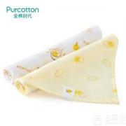 Purcotton 全棉时代 婴幼儿纯棉口水巾 62*43cm 2片/袋