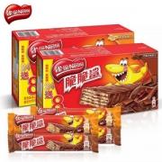 Nestle 雀巢 脆脆鲨 巧克力口味威化 500g*2件 37.6元包邮18.8元/斤(下单满减)