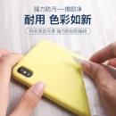 ZCGYLP iPhoneX/XS/XR 液态硅胶手机壳 13元包邮¥13