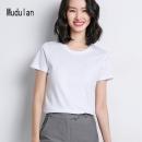 ¥39 牧都兰 女式韩版修身打底圆领T恤*2¥39