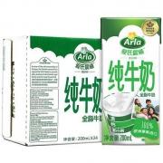 Arla 爱氏晨曦 全脂牛奶 200ml 24盒 普通装 *3件136.73元包邮(双重优惠,合45.6元/件)