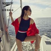 Speedo速比涛绮遇系列8122074006女士连体泳衣