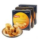 限地区:Kjeldsens 丹麦蓝罐 曲奇饼干 混合口味 125g*3盒 39.9元,可优惠至19.95元39.9元,可优惠至19.95元