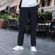 LI-NING李宁AYKM155男士运动长裤85元包邮(需用券)