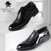 【圣大老头】韩版压纹拼接英伦皮鞋