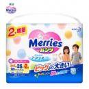 Merries妙而舒婴儿学步裤XXL28片*4件259.2元包邮(需用券,合64.8元/件)