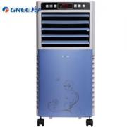 京东PLUS会员:GREE格力KS-0502Db空调扇265.75元包邮(需用券)