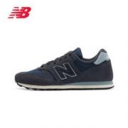NewBalance 新百伦 ML373NJR 时尚复古休闲鞋  239元包邮