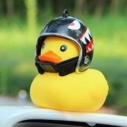HANDCREW 小黄鸭汽车摆件 送电池+无痕胶5.8元包邮(需用券)
