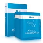 2片阿里大药房 质酸钠补水修复医用面膜 券后¥9.8